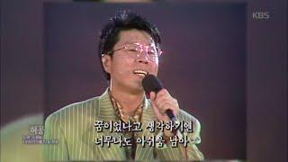 허공, 조용필 [가요무대/Music Stage] 20200330
