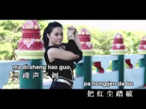 xiu dada de mei gui  Huang Jia Jia karaoke