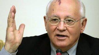Горбачев вывез золото СССР