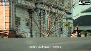 [MV] Bie Sukrit: 你原來的那個人 (Kon Derm Kaung Tur) (Chinese sub)