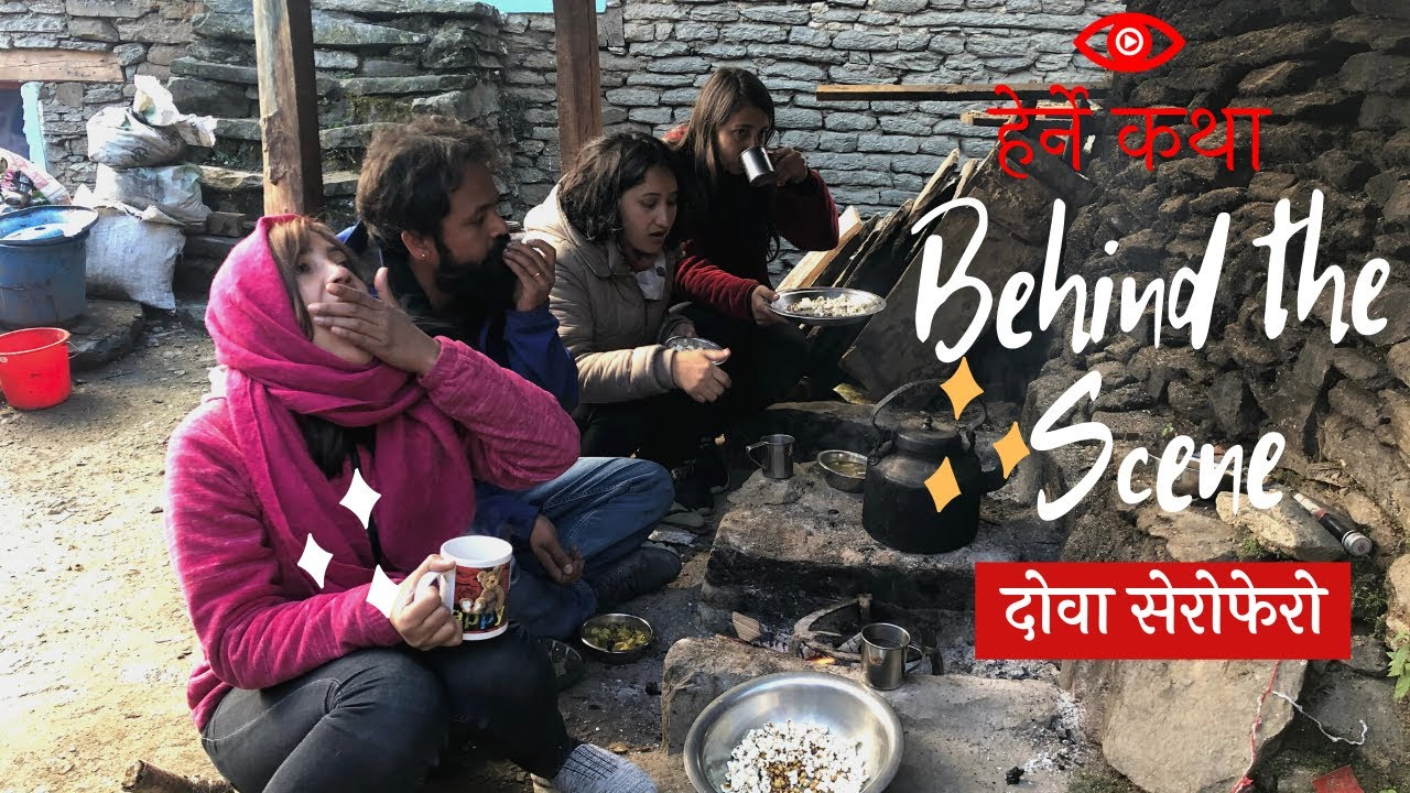 Herne Katha Behind The Scene | सेरोफेरो दोवा