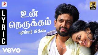 Vidhi Madhi Ultaa Un Nerukkam Shimmr Mix Tamil Lyric | Rameez Raja, Janani Iyer | Ashwin