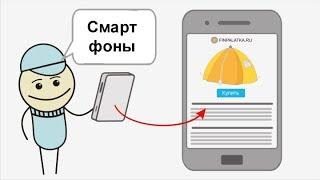 Простой сайт, адаптированный под мобильные устройства