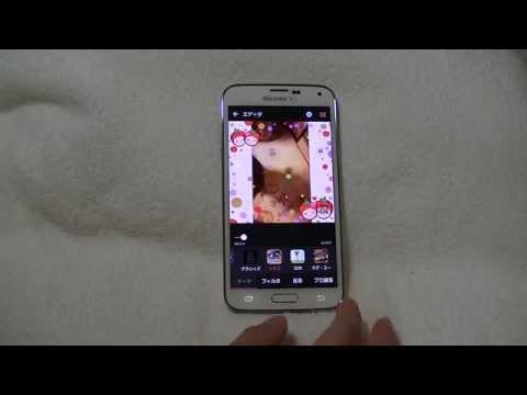 3fdf716528 スマホで撮影したらそのまま動画編集!「VideoShow」アンドロイド・iphoneアプリ - YouTube
