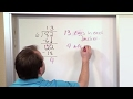 Lesson 13 - Word Problems Dividing Whole Numbers (5th Grade Math)