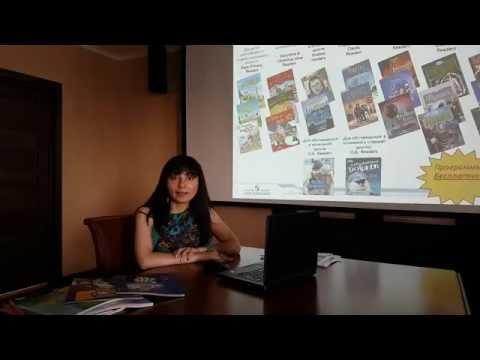 Английский язык: новинки лета издательства «Просвещение»
