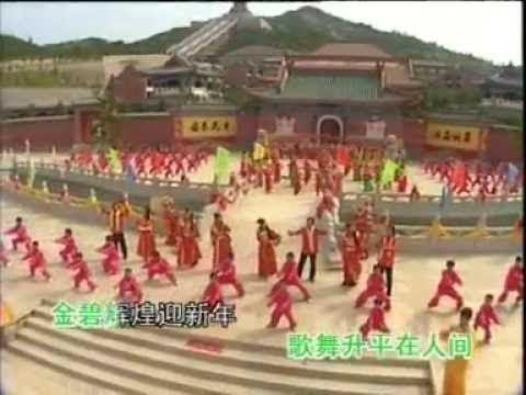 [八大巨星] 霸气如虹迎新年 -- 霸气如虹迎新年 (Official MV)