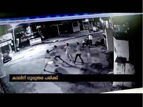 CCTV Footage of Kalamassery Attack