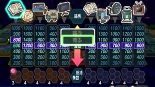 Manea Sugoroku Kabukuro Gameplay HD 1080p PS2