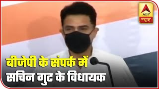 Rajasthan Politics: Sachin Pilot With 41 MLAs In Contact With BJP, Say Sources | ABP News