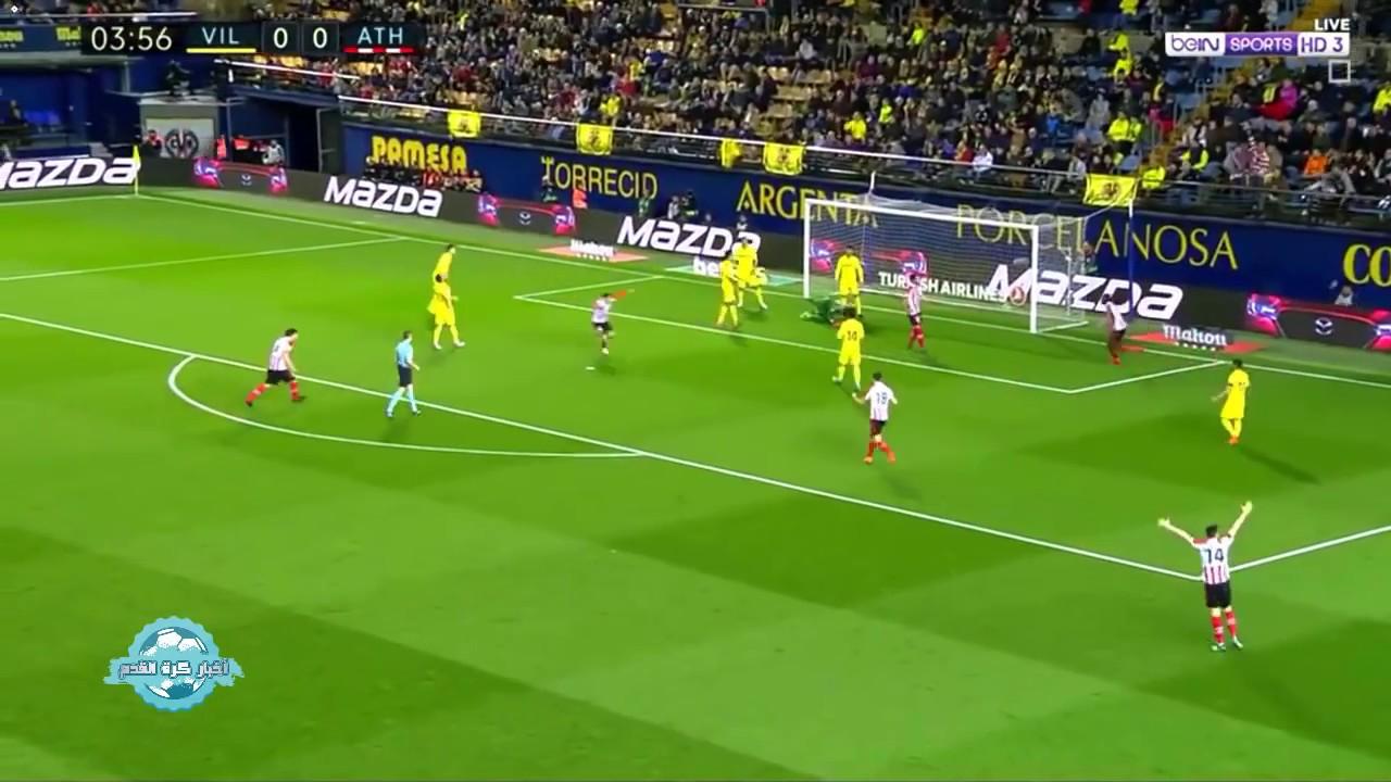 Download Athletic bilbao vs Villarreal 3 - 1 All  Goals & Highlights HD 09.04.2018