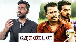 Thondan Movie Review | Samuthirakani, Vikranth, Sunainaa