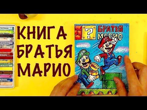 Картинки и открытки для Одноклассников ОДНОКАРТИНКИРУ