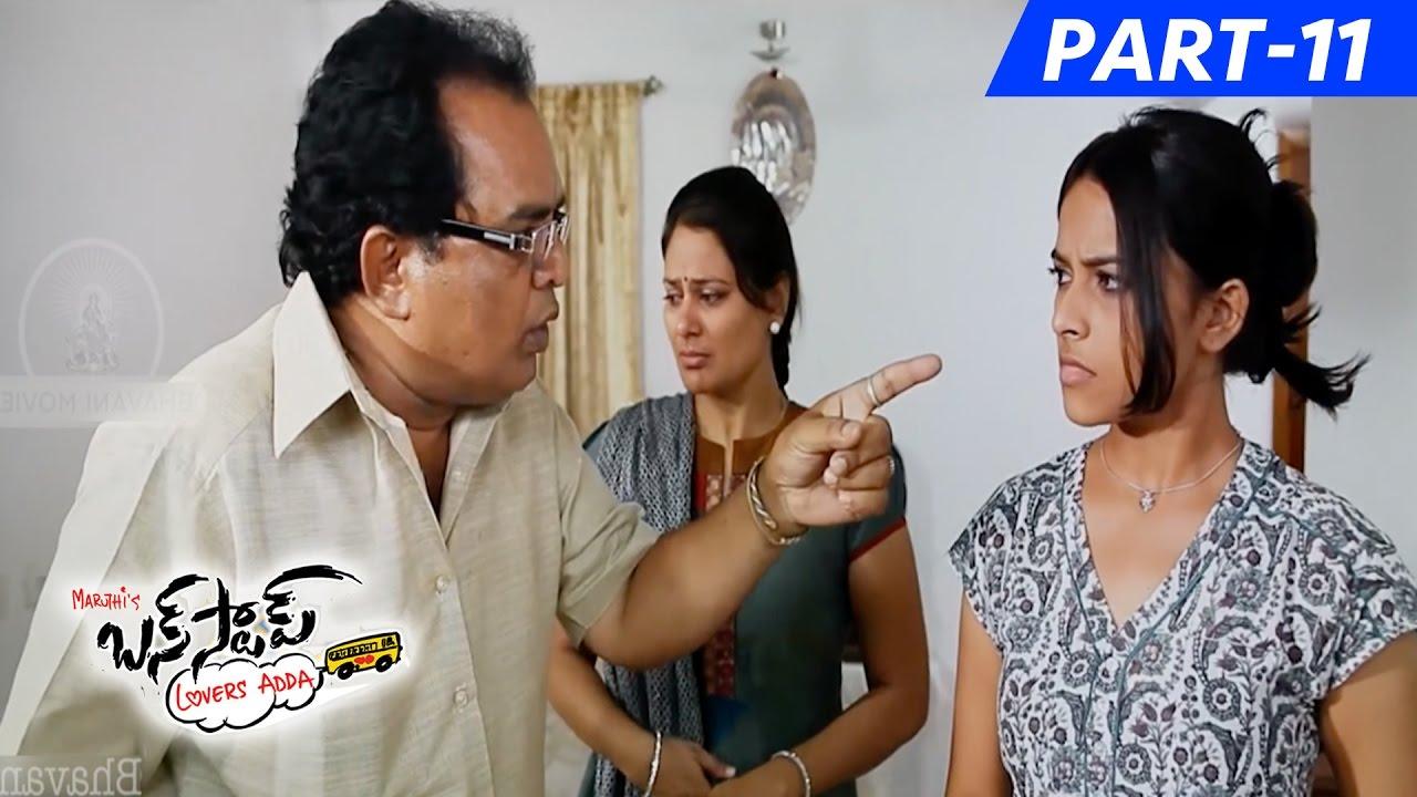Download Bus Stop Telugu Full Movie Part 11 || Prince, Sri Divya