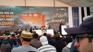 Hum Nasheen Tujh Ko Hai - Fawad Ahmad - National Ijtema Majlis Khuddam ul Ahmadiyya Deutschland 2017