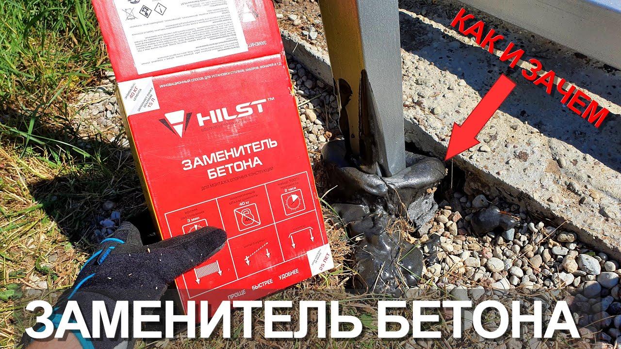 Заменитель бетона бентонит 1 купить цемент по 25 кг в москве