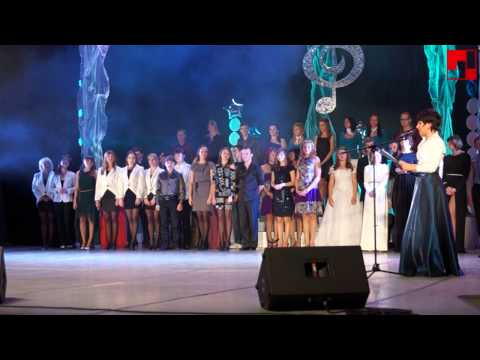 Музыка Друзьям 2012 - Награждение