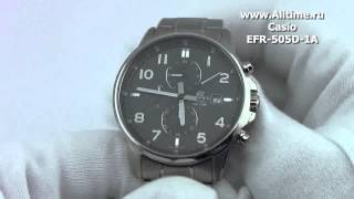 Мужские японские наручные часы Casio Edifice EFR-505D-1A(Casio Edifice EFR-505D-1A http://www.alltime.ru/catalog/watch/374/casio-edifice/Man/9160/detail.php?ID=134957&back=list., 2013-02-10T07:59:32.000Z)