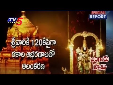 Special Report On Jewelry Decorations Of Lord Venkateswara Swamy | TTD | TV5 News