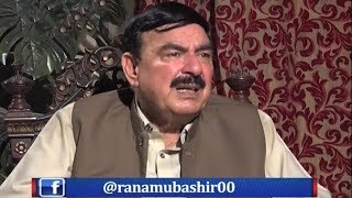 Aaj Rana Mubashir Kay Sath - 17 June 2018 | Aaj News