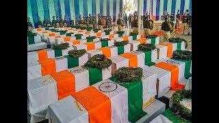 पुलवामा के शहीदों को शत शत नमन   VRD Gyan Kendra