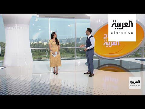 الحلقة الكاملة | صباح العربية في رحاب السودة  - نشر قبل 18 دقيقة
