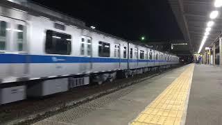 甲種輸送 EF65 2070号機+小田急3000形(中間車) 笠寺駅入線