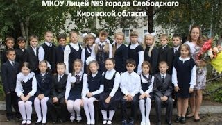 Шешукова Л.А. Видеоурок