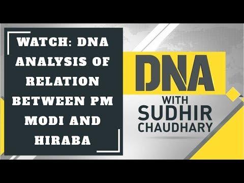 Watch: DNA analysis