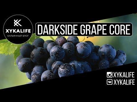 grape-core/Новый-вкус-от-darkside/nuahule-smoke-Екатеринбург