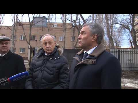 Вячеслава Володина возмутили расценки на восстановление школы № 99 в Саратове
