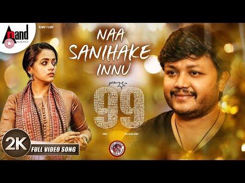 99 | Naa Sanihake Innu | 2K Video Song | Ganesh| Bhavana| Arjun Janya| Preetham Gubbi| Ramu Films