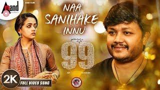 99 | Naa Sanihake Innu | 2K Song | Ganesh| Bhavana| Arjun Janya| Preetham Gubbi| Ramu Films