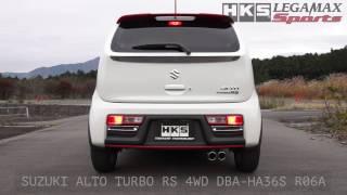 SUZUKI ALTO TURBO RS 4WD 5AGS DBA-HA36S HKS LEGAMAX SPORTS