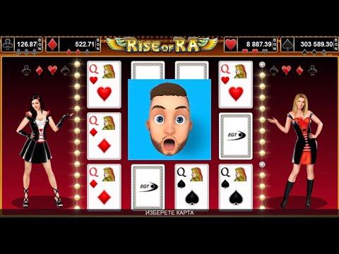 """Казино-сесия-""""Цак---Цак""""!-jackpot-cards-Мистерия!"""