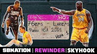 Аллен Айверсон, перешагнувший через Тайрона Лю в финале НБА, заслуживает детальной перемотки