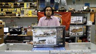 Огляд набору для побудови моделі корабля Gorth Fock (Товариш) OC15003 від фірми OcCre 95-й масштаб