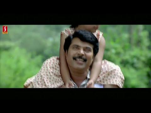 Palunku | Malayalam Full Movie | Mammootty new movie