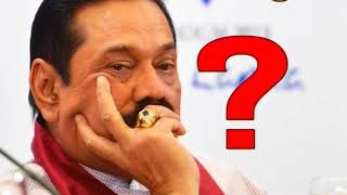 News 1st: Prime Time Sinhala News - 10 PM | (13-09-2018) Thumbnail