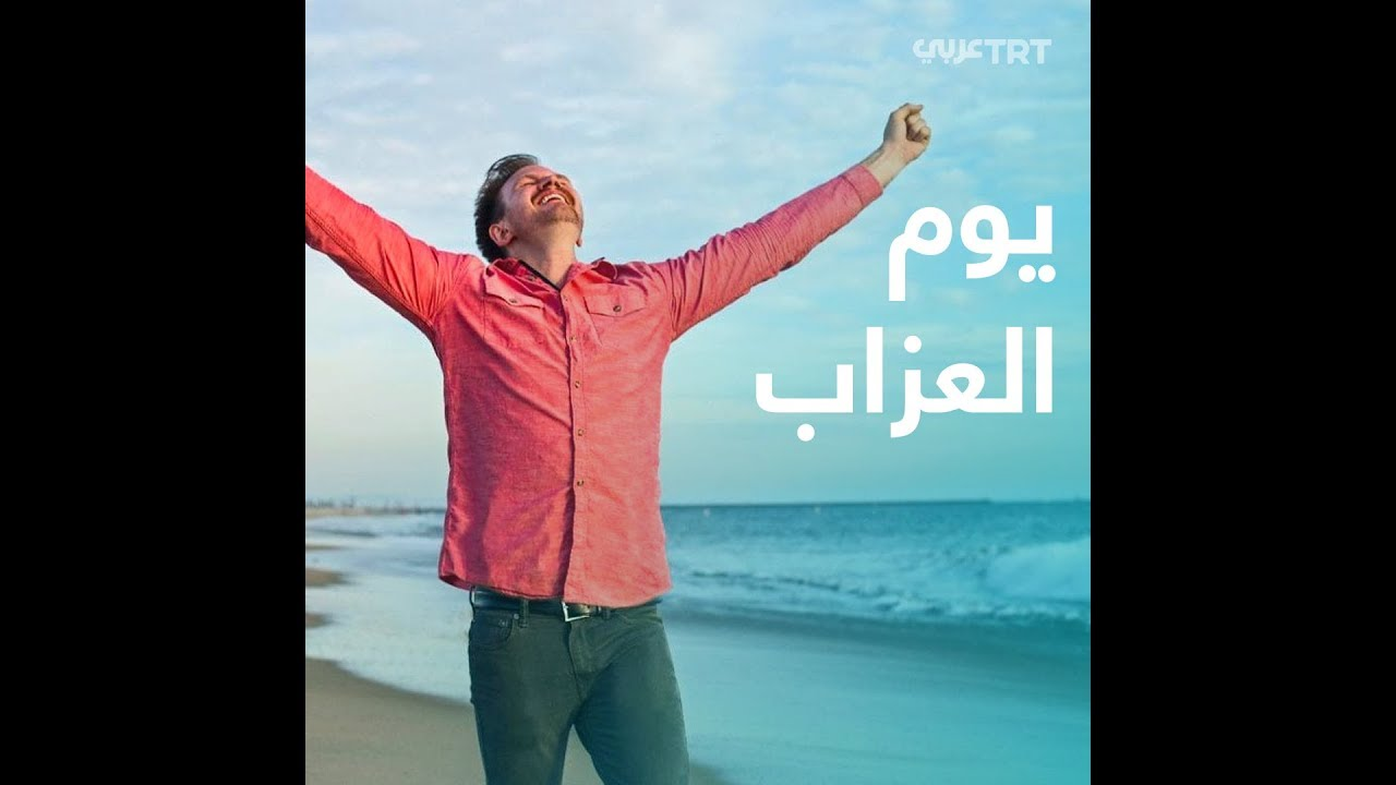 عيد العزاب الحدث الأهم في عالم التجارة.. كيف؟