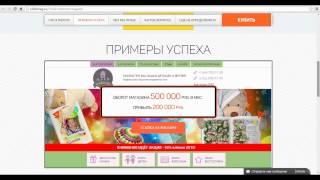 ОТКРЫТЬ РЫБОЛОВНЫЙ ИНТЕРНЕТ МАГАЗИН(ПЕРЕЙТИ - http://rublemag.ru/?code=internet-magazin КОД СКИДКИ НА 1 000 РУБЛЕЙ : internet-magazin., 2015-07-27T14:58:33.000Z)
