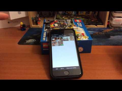 Как скрыть фото в iPhone