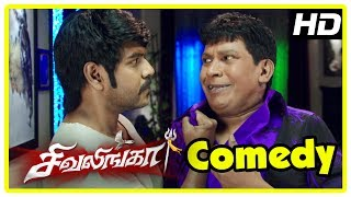 Shivalinga Movie Scenes   Raghava Vadivelu Comedy   Raghava inquires Shakthi's parents   Ritika