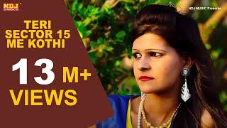 Teri Sector 15 Me Kothi Meri Dhaani Se Kheta Me | New Song 2015 | Rammehar Mahla | Latest Haryanvi