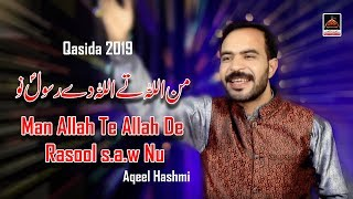Qasida Man Allah Te Allah De Rasool Nu - Aqeel Hashmi - 2019.mp3