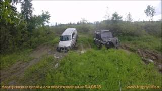 УАЗ Патриот Пикап на бездорожье Трофи-лайф UAZ PICKUP off-road TROPHY-LIFE