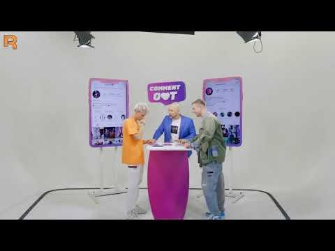 😀Влад Бумага А4 и Егор Крид выживают на шоу Comment Out в течении 3-х минут смешное😂