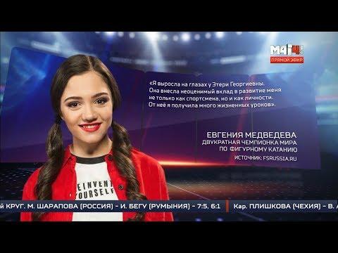 Она не продукт. Почему Медведева ушла от Тутберидзе? Матч ТВ