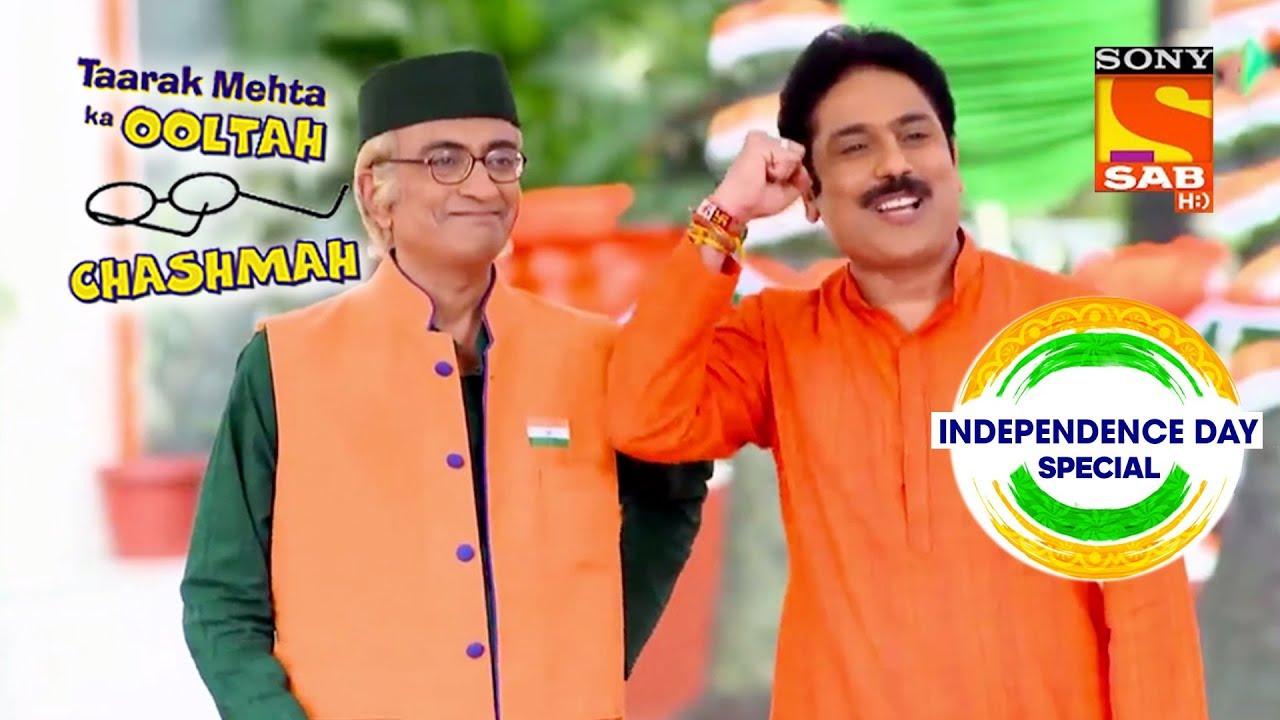 Gokuldham Celebrates Independence Day | Independence Day Special | Taarak Mehta Ka Oolath Chashmah