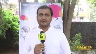 Uyir Mozhi Team Speaks About the Movie